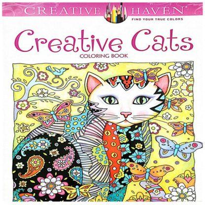 Антистресс раскраска «Креативные кошки» | AntiStres.com.ua